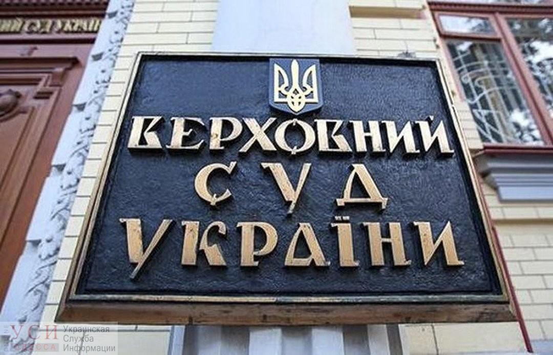 Две одесские дорожные компании оштрафуют за сговор «фото»