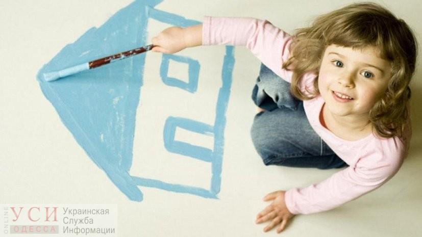 Заработать на детях: кто ремонтирует квартиры для одесских сирот (документ) «фото»
