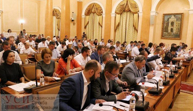 «Кнопкодавы» в горсовете: больше всего нарушителей – в партии мэра «фото»