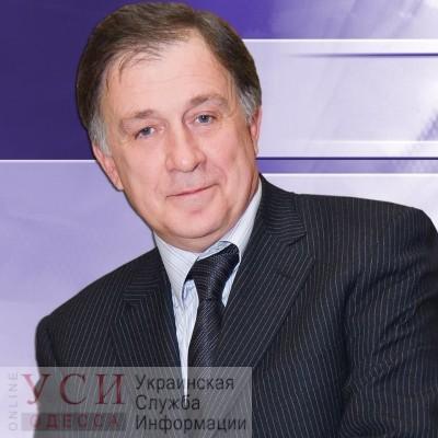 Офшорный бизнес Игоря Учителя: одесситы за газ платят кипрским компаниям «фото»