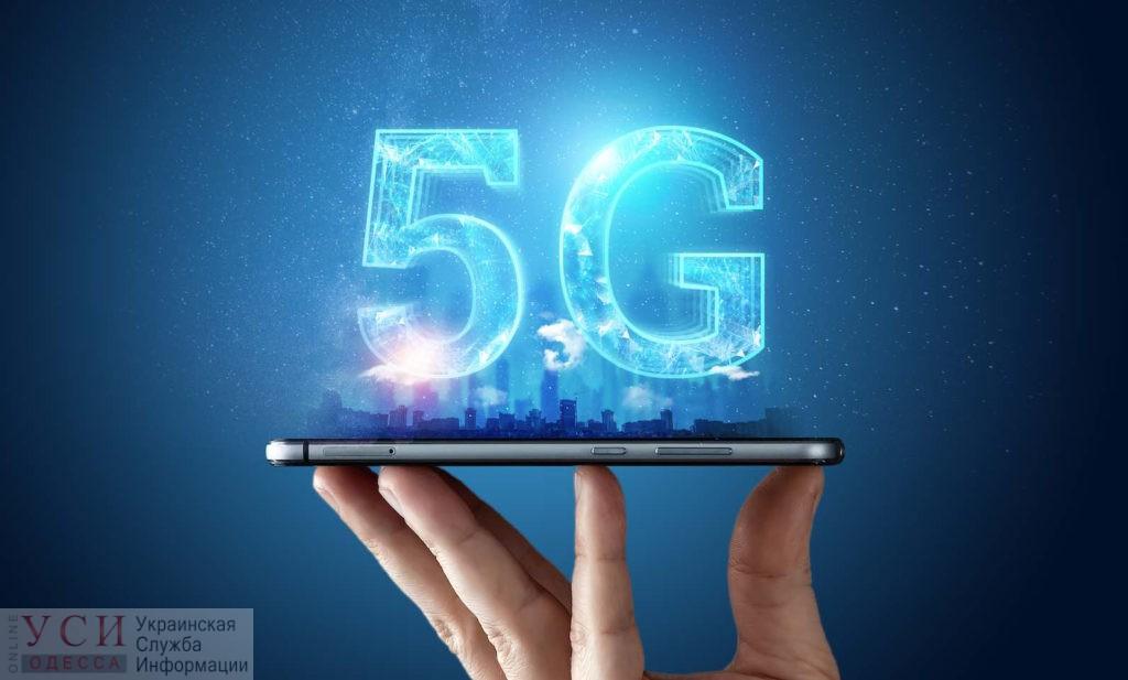 В Одессе протестируют 5G – высокоскоростной интернет подключат на Дерибасовской в декабре «фото»