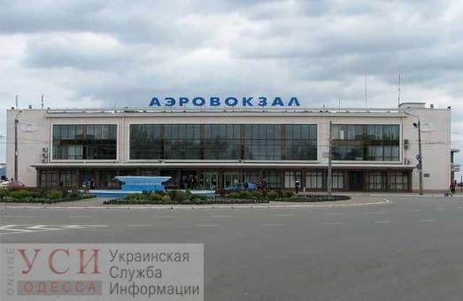 Реконструкцию Измаильского аэропорта планируют развернуть уже в 2020 году «фото»