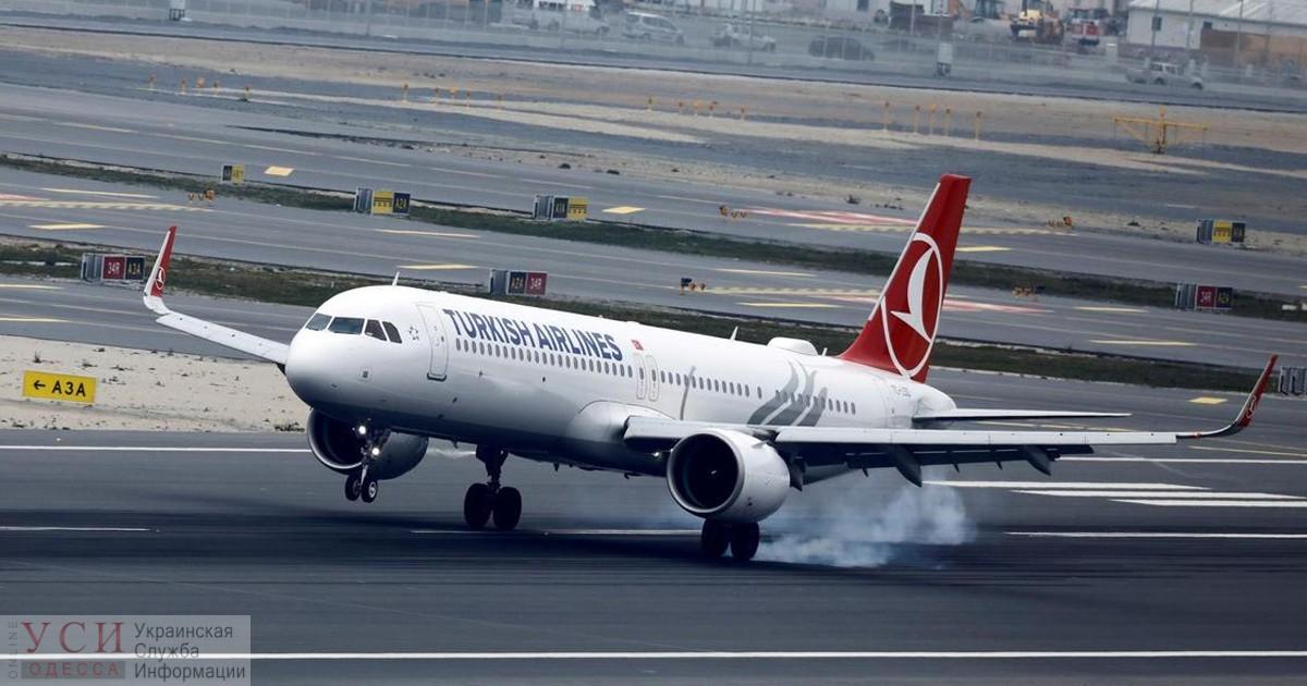 После аварии в Одессе турецкая авиакомпания отменила все рейсы до окончания расследования «фото»
