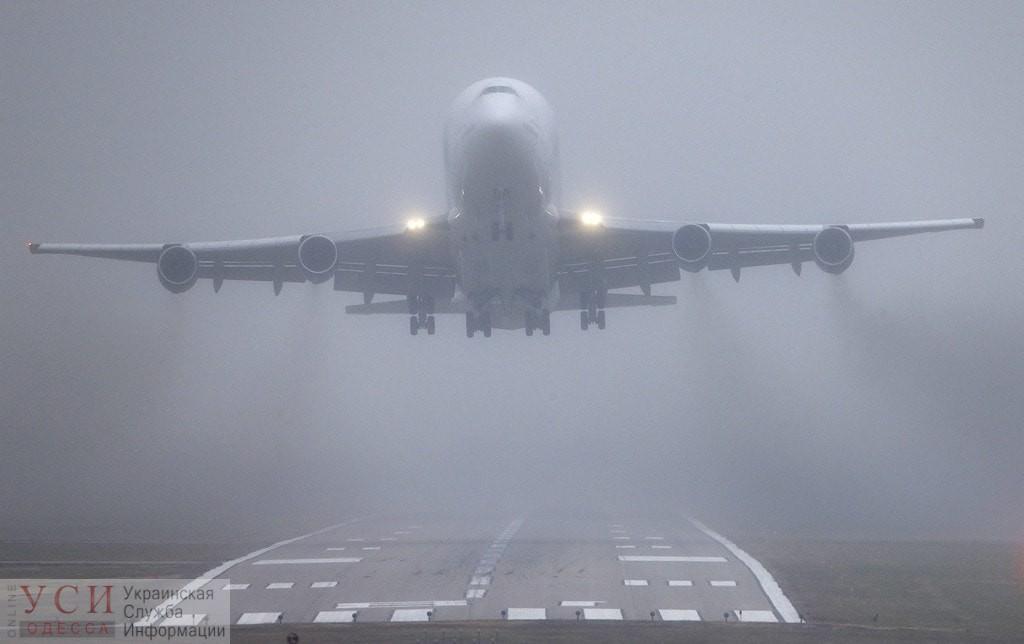 Из-за густого тумана одесский аэропорт перенаправляет рейсы на Киев, также есть задержки по прибытию (фото) «фото»