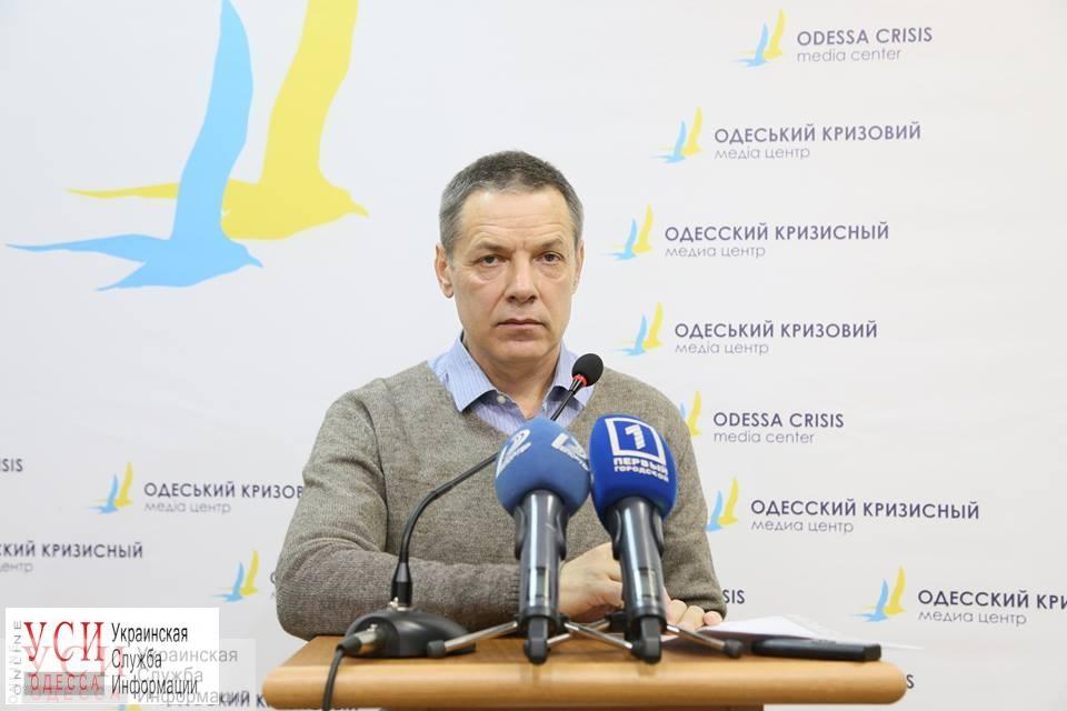 Депутат Одесского горсовета и активист выдвинул свою кандидатуру на должность главы Одесского филиала АМПУ «фото»
