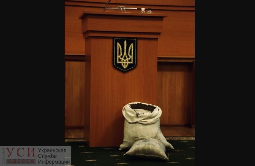 В Одессе обсуждают реформу открытия рынка земли: мнение аграриев передадут Зеленскому (фото) «фото»