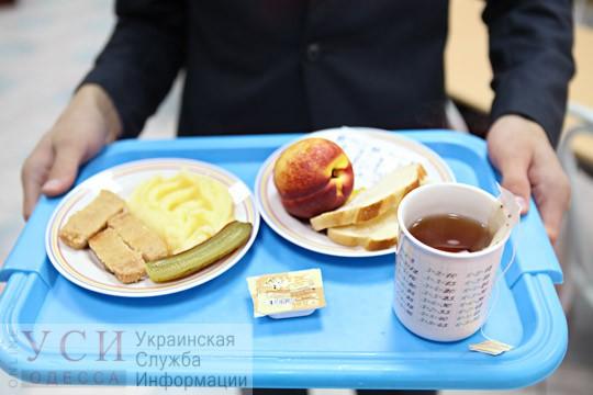 Почти 72 миллиона из бюджета Одессы потратят на поставку питания в школы и детсады: чем должны кормить детей «фото»