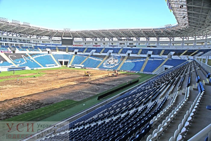 Стадион «Черноморец» в 13-й раз попробуют продать в январе «фото»