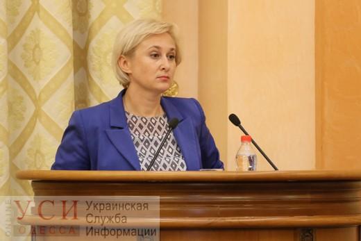 Уволенная глава городской Службы по делам детей Дамаскина подала в суд на Труханова, чтобы вернуться на должность «фото»