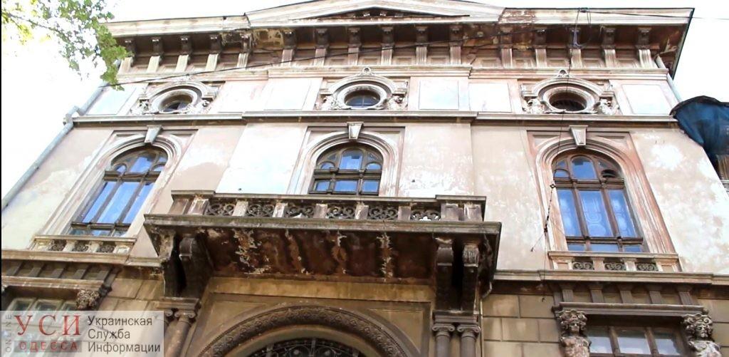 Историческое здание банка «Порто-Франко» сдадут в аренду: там обещают открыть музей (фото) «фото»