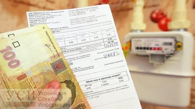 В правительстве объяснили, как собираются снизить цену на отопление «фото»