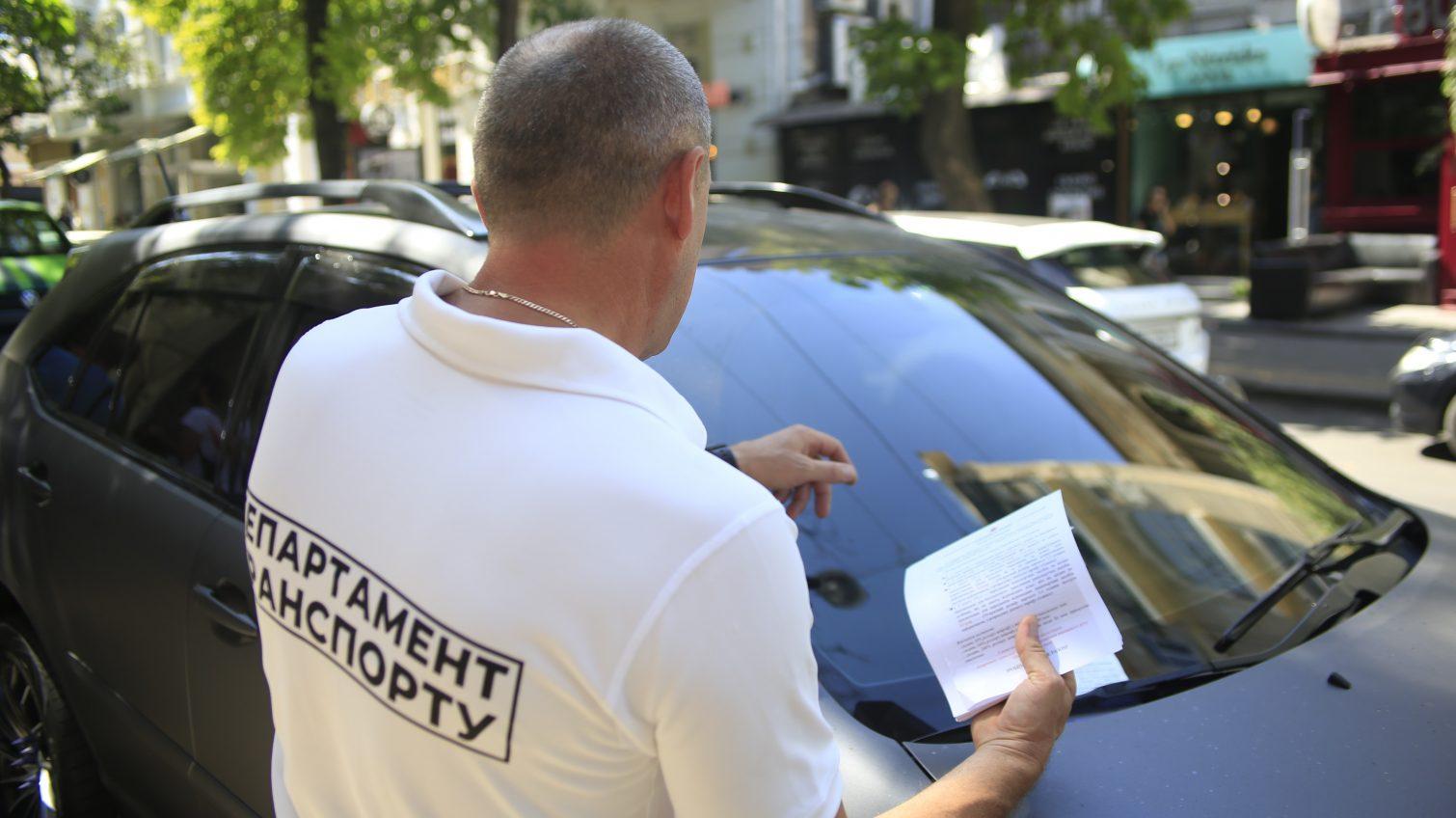 Нарушителям правил парковки в Одессе инспекторы будут отправлять письма «счастья» по почте «фото»