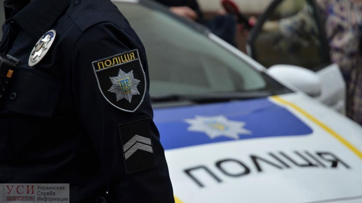 Одесская полиция приступила к работе в усиленном режиме на время праздников «фото»
