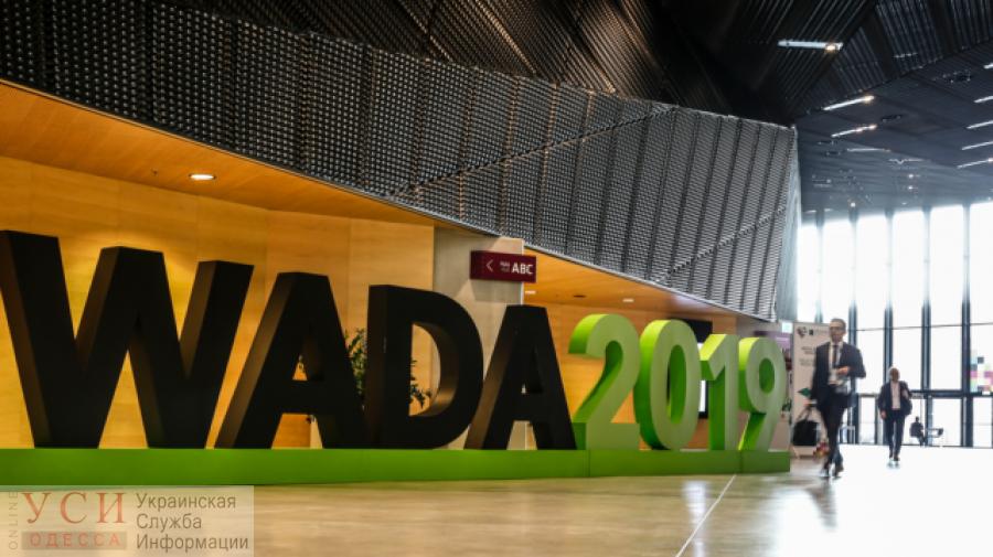 РФ отстранили на 4 года от Олимпиад и международных соревнований «фото»