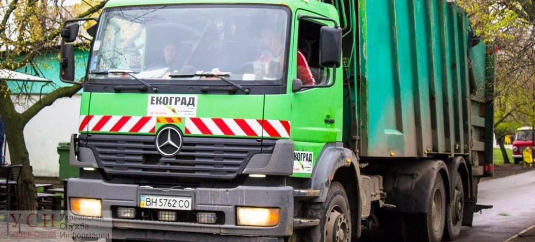 В Приморском районе Одессы тариф на вывоз мусора вырастет на 45% «фото»