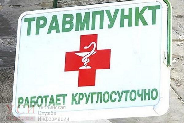 В следующем году в Одессе появятся 2 новых травмпункта для детей «фото»