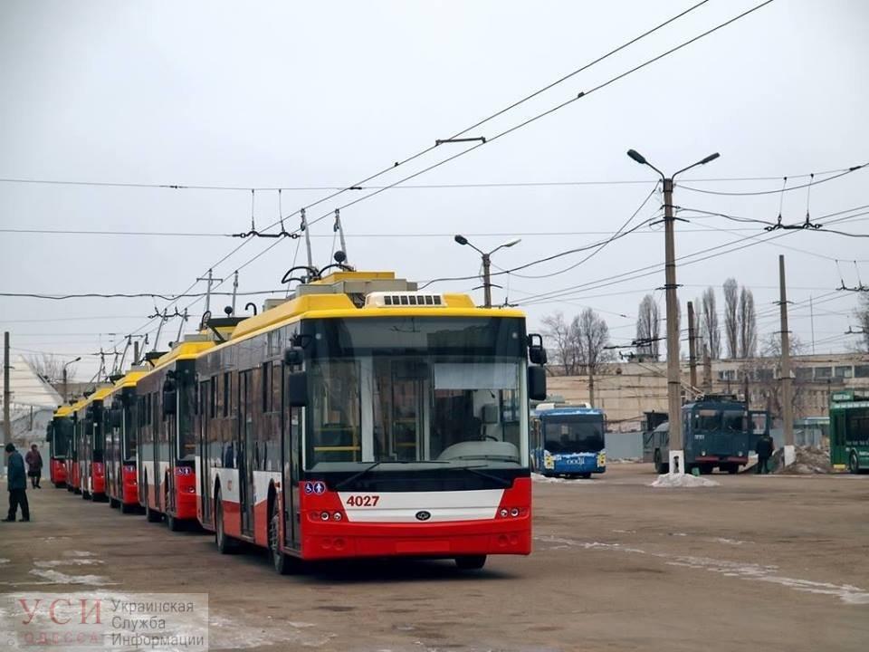 В центре Одессы сократят маршруты двух троллейбусов «фото»