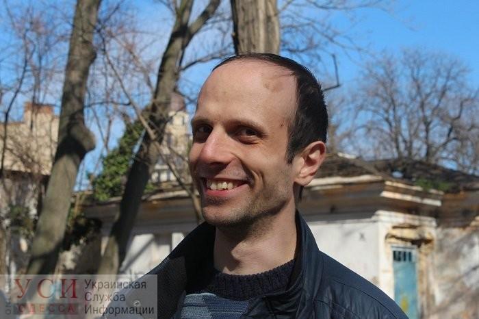 С имущества одесского активиста сняли арест, наложенный из-за субботника в Летнем театре (документ) «фото»