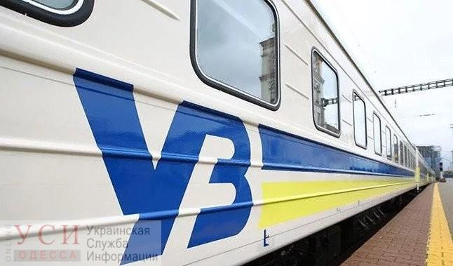 На зимние праздники «Укрзалізниця» назначила 6 дополнительных поездов в Одессу «фото»