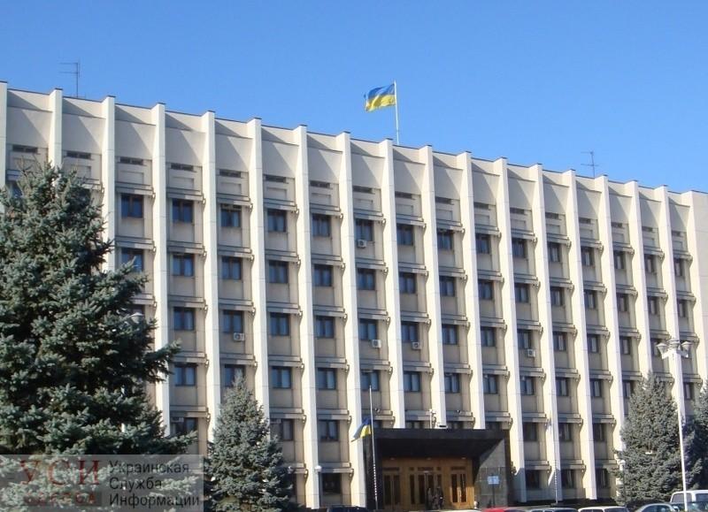Одесская область готовится принять бюджет: большая часть пойдет на образование, здравоохранение и пожарную безопасность «фото»