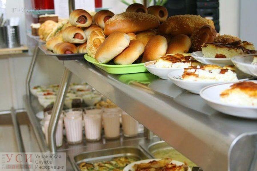 В одесских школах могут ввести платное питание: детям не нравятся бесплатные завтраки «фото»