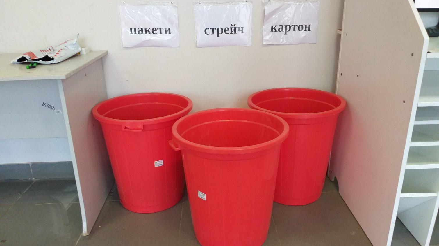 Почтовый оператор запустил прием макулатуры и полиэтилена во всех отделениях Одессы: вскоре – по всей стране «фото»
