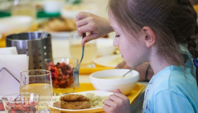В одесских школах поменяют систему питания: новую модель определят врачи и повара «фото»