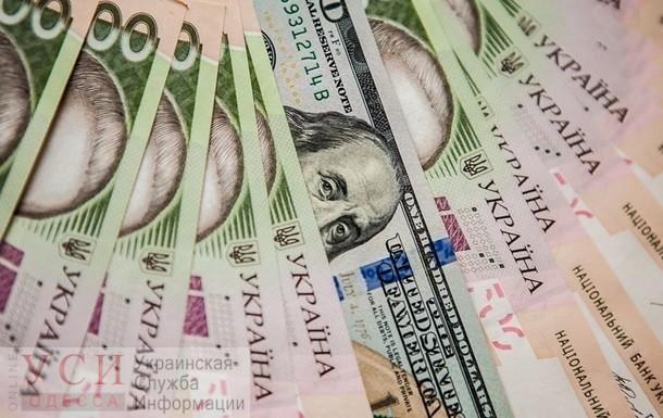 Курс доллара на уровне 24 – это новая или измененная реальность? – министр экономики против экспертов «фото»