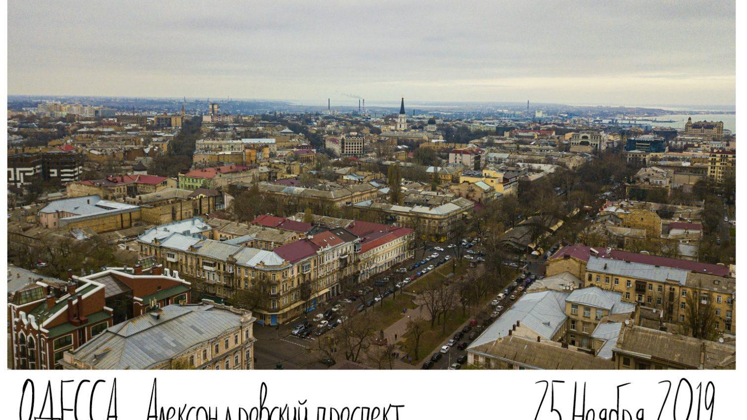 Как Одесса преображалась в течение осени (фото, видео) «фото»