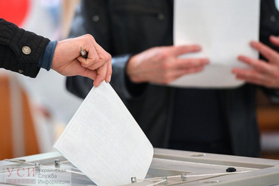 В Одесской области стартовали местные выборы в ОТГ ОБНОВЛЕНО «фото»