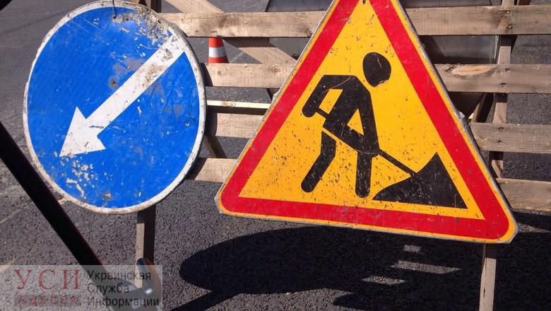 Из-за ремонта дорожного покрытия на Люстдорфской дороге, где провалился асфальт, возможны пробки «фото»