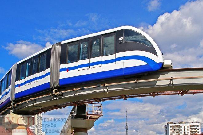 Если бы оно было: в Одессе показали дизайн и карту несуществующего наземного метро «фото»