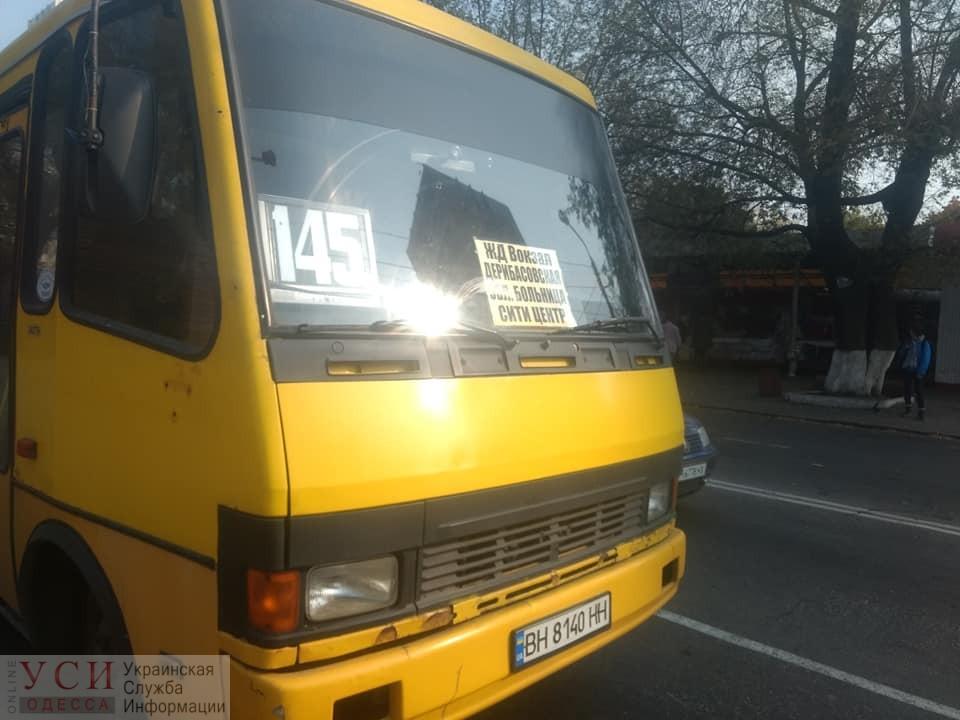В Одессе запустили онлайн-отслеживание поездок маршруток: пока работает только с 145-м маршрутом «фото»