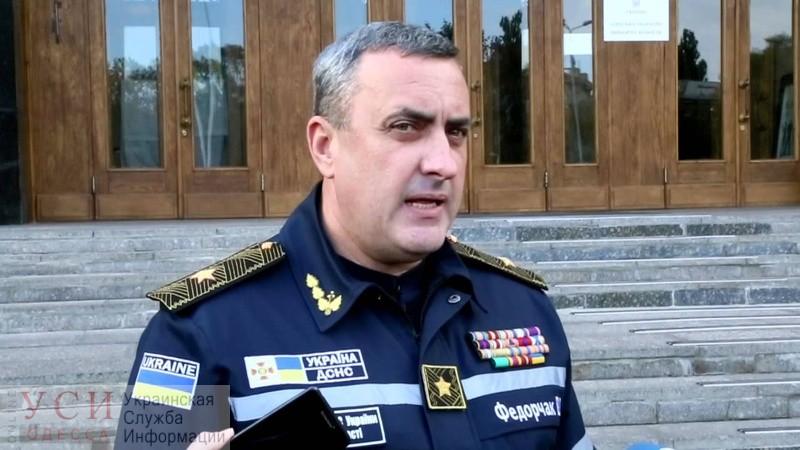Главу ГСЧС в Одесской области Федорчака все-таки уволили после трагического пожара на Троицкой «фото»