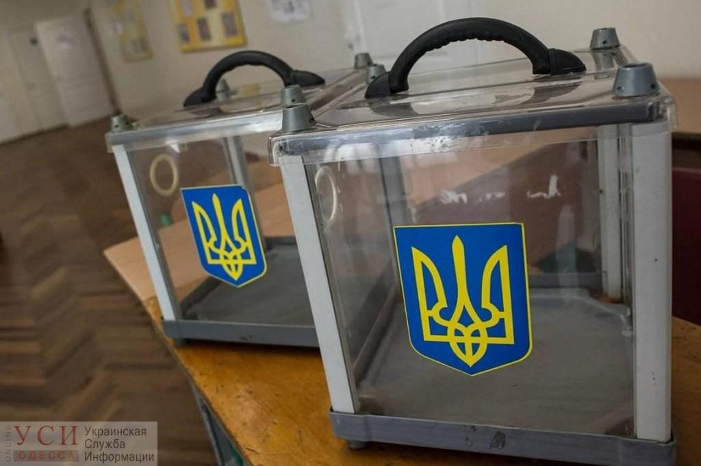 Выборы в громадах Одесской области: названы предварительные результаты голосования «фото»