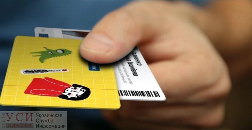 В Украине введут электронные студенческие билеты «фото»