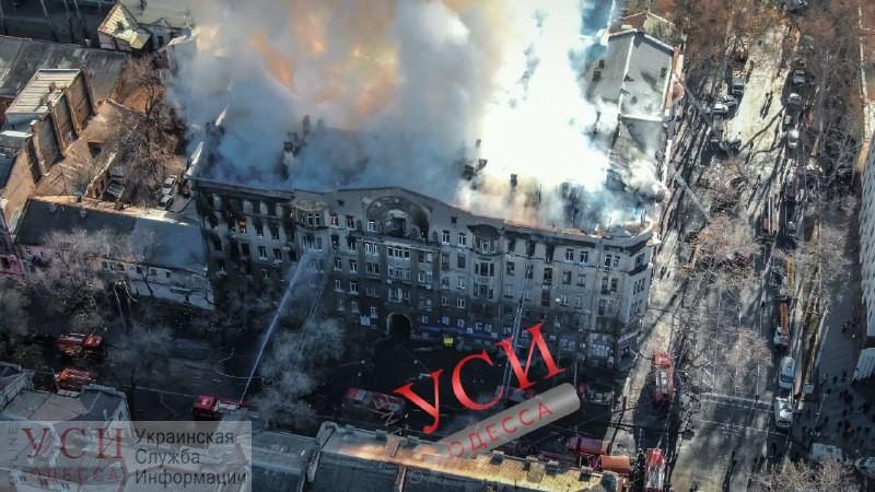 Масштабный пожар в центре Одессы: есть пострадавшие — хронология событий (фото, видео, прямая трансляция) ОБНОВЛЯЕТСЯ «фото»