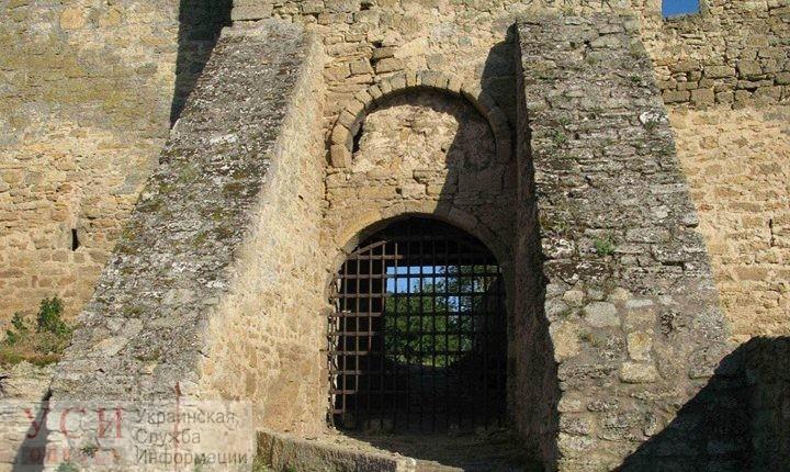 На охрану Аккерманской крепости на год выделяют 800 тысяч «фото»