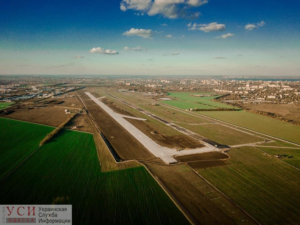 В аэропорту Одессы взлетку будут обрабатывать противогололедным средством за 2 миллиона «фото»