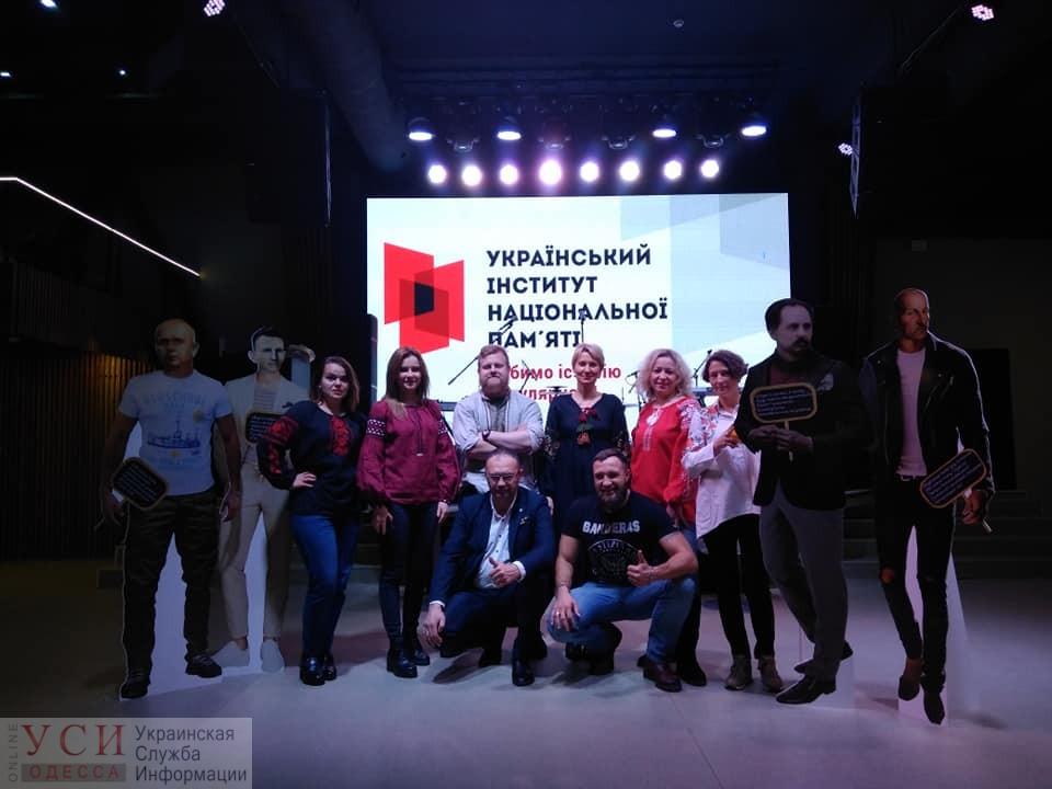 В Одессе открылся филиал Украинского института национальной памяти «фото»