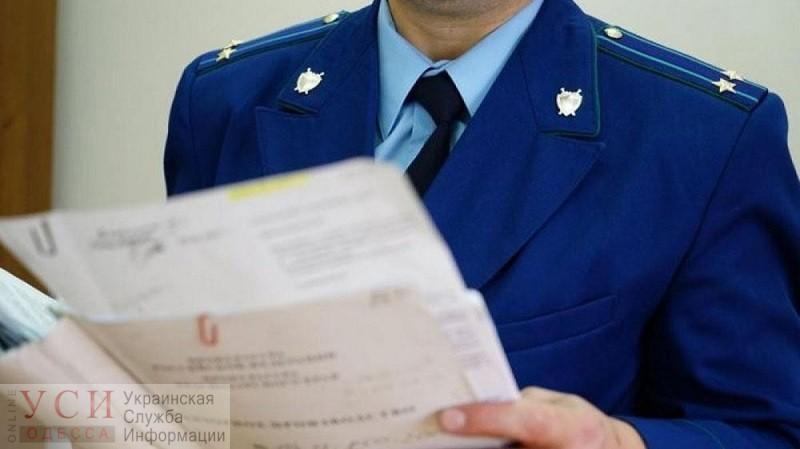 В Одесской области двум школам вернули земельные участки: в сумме – 40 гектар «фото»