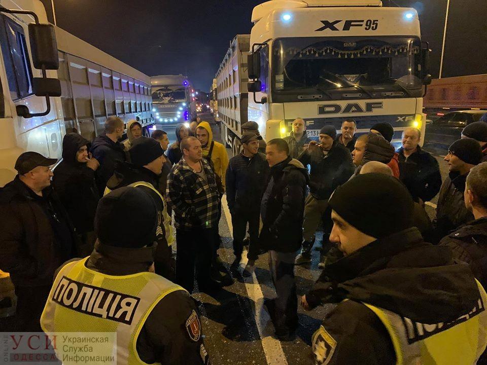 Дальнобойщики перекрыли трассу Одесса — Киев в районе Дачного (фото) ОБНОВЛЕНО «фото»