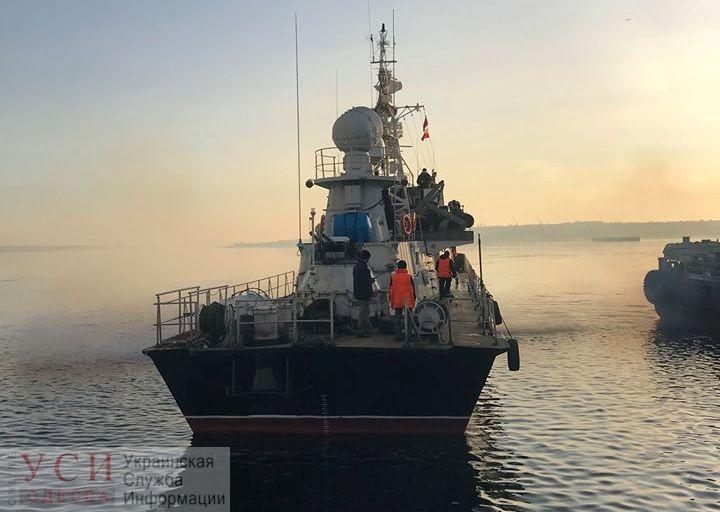 После ремонта в Одессу возвращается корабль морской охраны «Николаев» (фото) «фото»