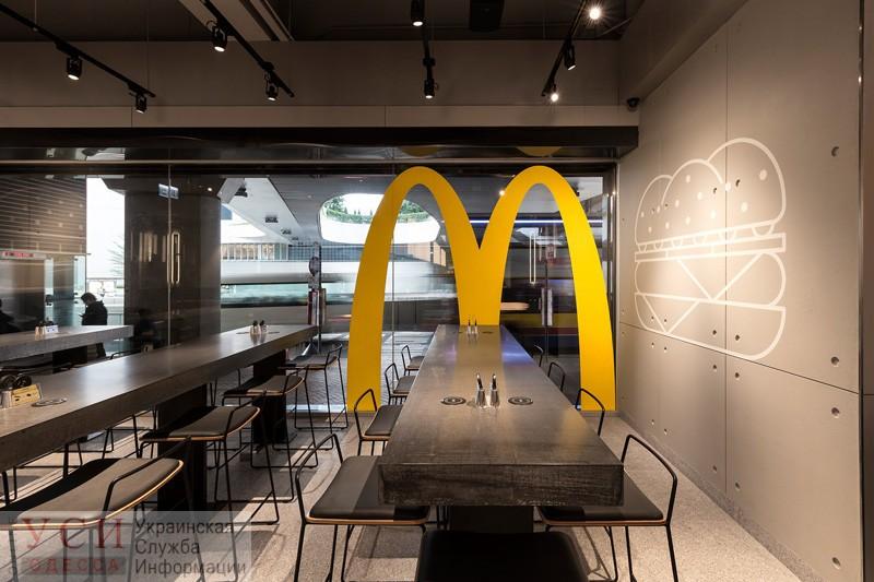 Новый «МакДональдс» собираются открыть рядом с Автовокзалом на Молдаванке, еще один открылся сегодня в «Ривьере» «фото»