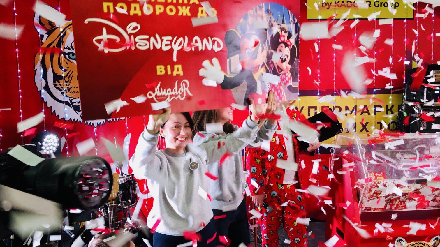 Новогоднее чудо: в Amador разыграли семейную поездку в Диснейленд (фото) «фото»