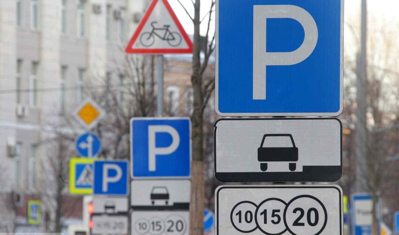 Одесским инспекторам по паркованию купят шесть внедорожников и два эвакуатора «фото»