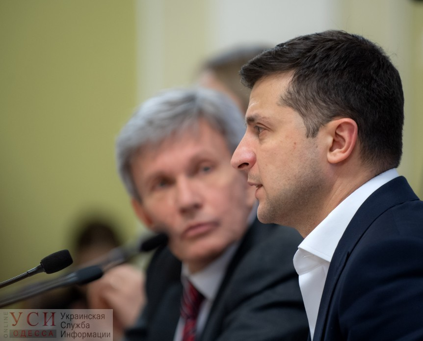 Зеленский подписал указ, который полностью посвящен решению вопросов людей с инвалидностью (фото) «фото»