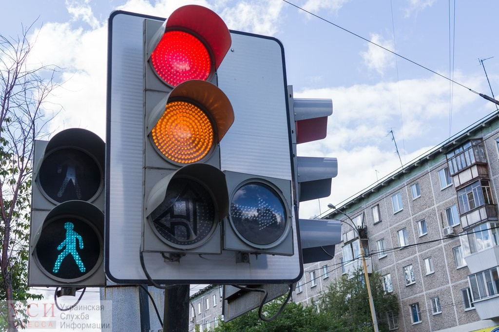 В следующем году в Одессе установят три новых светофора «фото»
