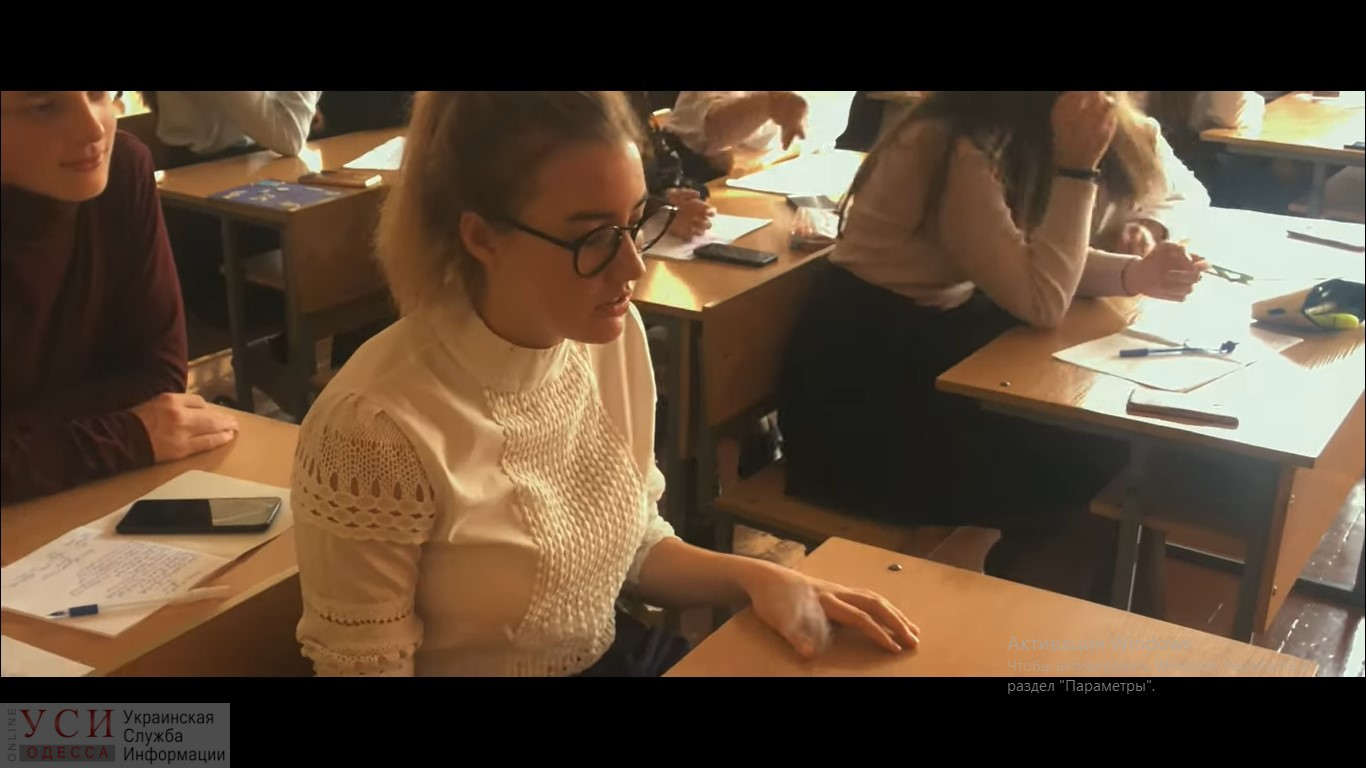 В Одессе школьники создали короткометражные фильмы «STOP буллинг» (видео) «фото»