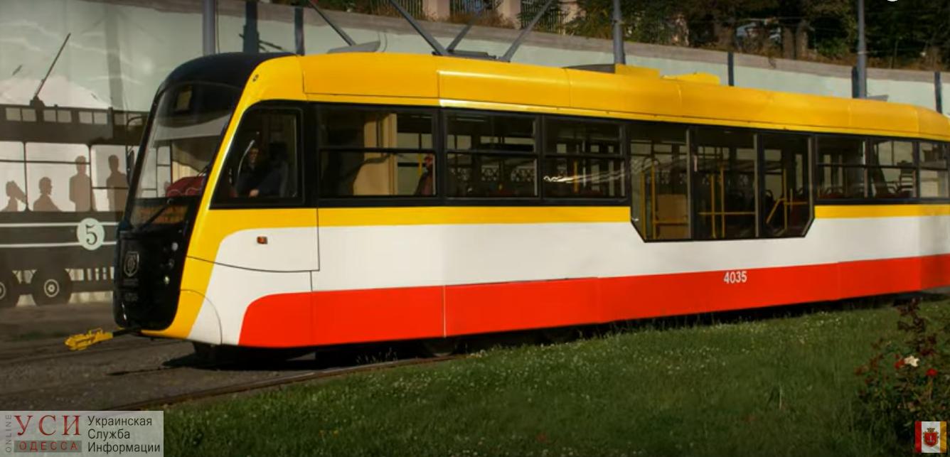 В Одессе собирают два новых трамвая «фото»